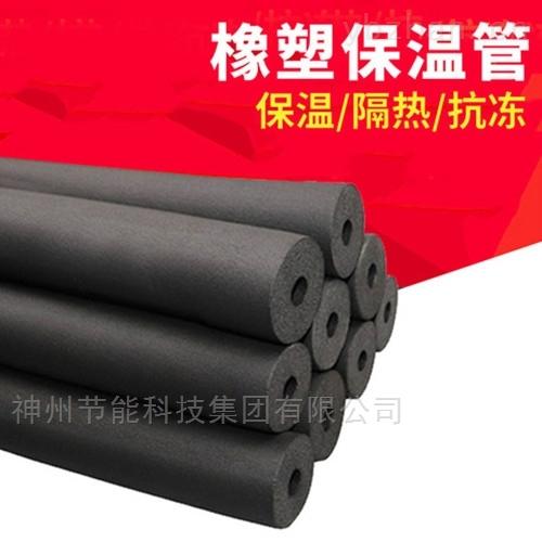 橡塑板|橡塑保温板供应商