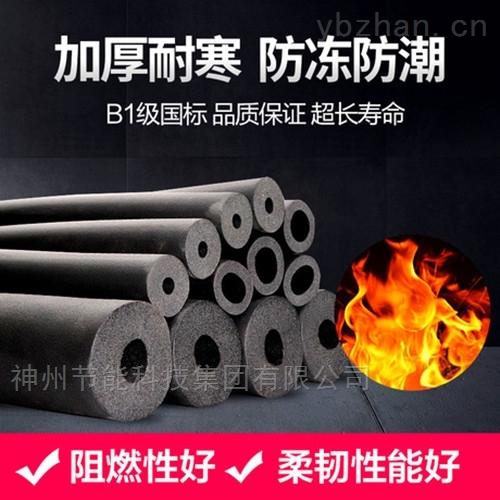 标准规格橡塑管具体价格_B1级
