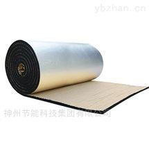阻燃隔音b2级橡塑保温板,贴铝箔橡塑海绵板