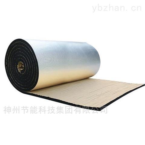 华章牌B2级橡塑板隔音保温橡塑棉特价批发