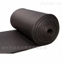 河南b1级橡塑保温板厂家
