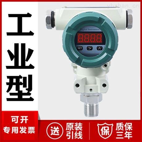无线压力变送器传感器厂家价格NB-IOT GPRS