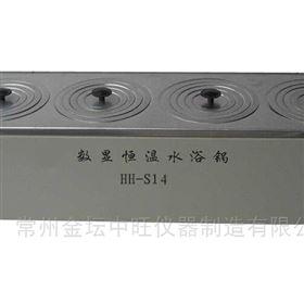 HH-S14单列水浴锅厂家