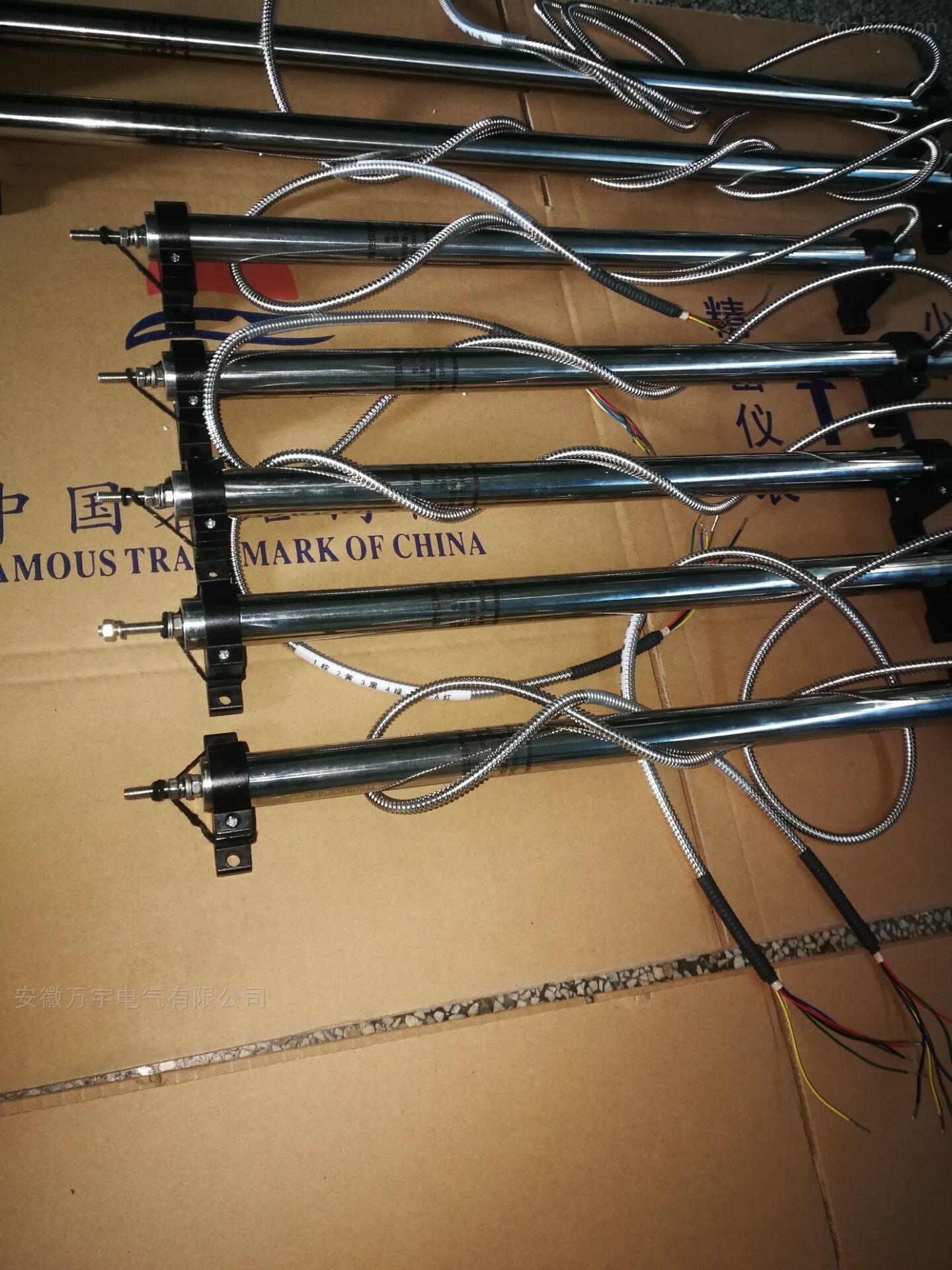 位移传感器厂家
