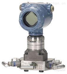 罗斯蒙特3051S高精度差压变送器