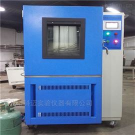 KM-DHS-025大视窗低温恒定湿热试验箱