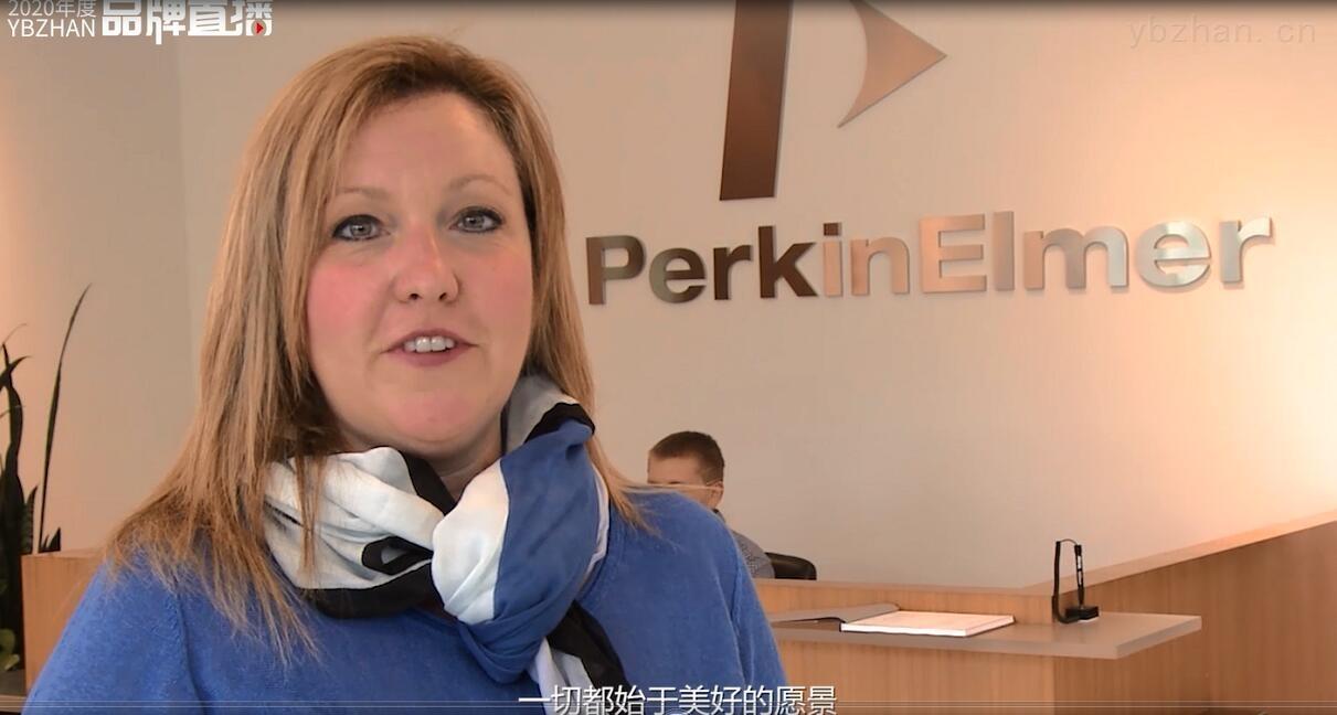 珀金埃尔默企业管理(上海)betway手机客户端-PerkinElmer