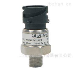PT124B-242汽车ABS系统压力变送器