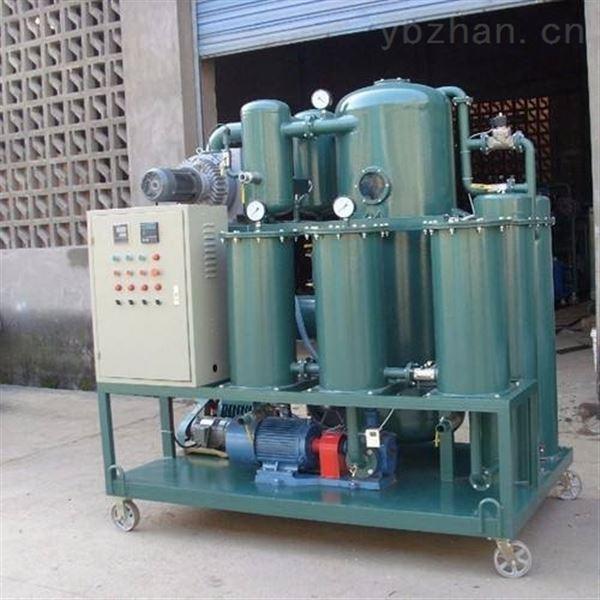 PF-200板框式真空滤油机