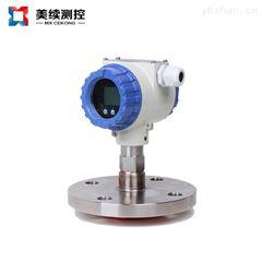 MX-YL-188-02智能型隔膜压力变送器