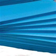 XPSB1級2厚外墻阻燃保溫擠塑板價格優惠