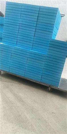 价格优惠高强度XPS地暖聚苯乙烯挤塑保温板