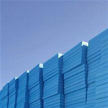价格低廉环保B1级外墙挤塑阻燃保温板直销