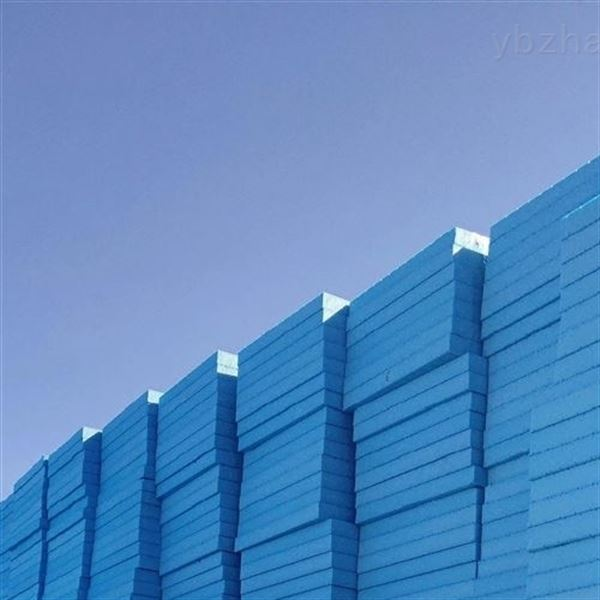 B1级XPS挤塑板聚苯乙烯建筑保温板