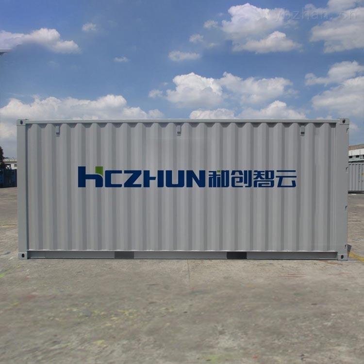 云南磁絮凝高效沉淀污水设备厂家