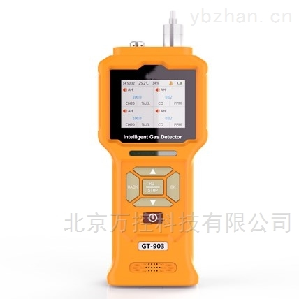 WK-GT-903-四合一气体检测仪
