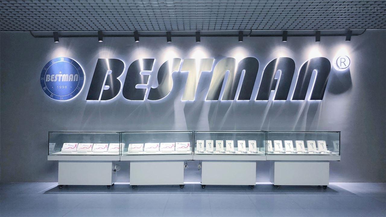 深圳贝斯曼精密仪器有限公司