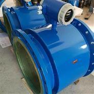 DN700污水流量計使用方法