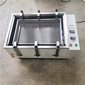 SHZ-82A水浴振荡器