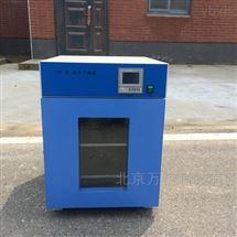 WK05-101系列电热鼓风干燥箱