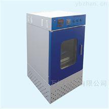 WK05-1E振荡培养箱