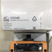 德國IFM液位傳感器的技術文章