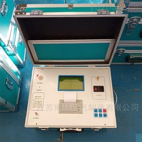 江苏真空度测试仪专业生产