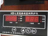 KH1500-A01-B02-C01水机摆度监测仪