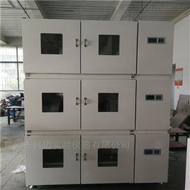 KM-HZQ-3B三温组合式恒温全温摇床