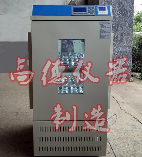 150HG-单组光照振荡培养箱