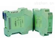 CZ2000超薄型隔離器