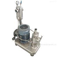 KES2000美容液乳化机