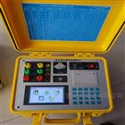 承試四級TY有源變壓器容量特性測試儀