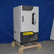 低温恒湿培养箱可控恒温试验箱