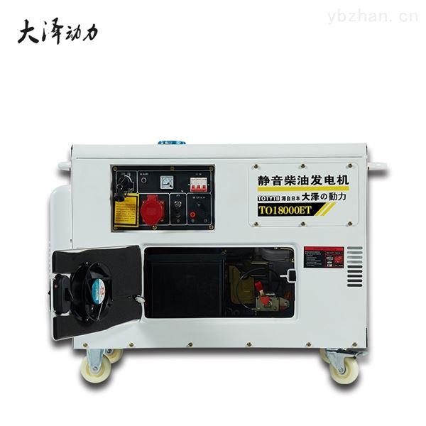 应急防疫12kw静音柴油发电机重量