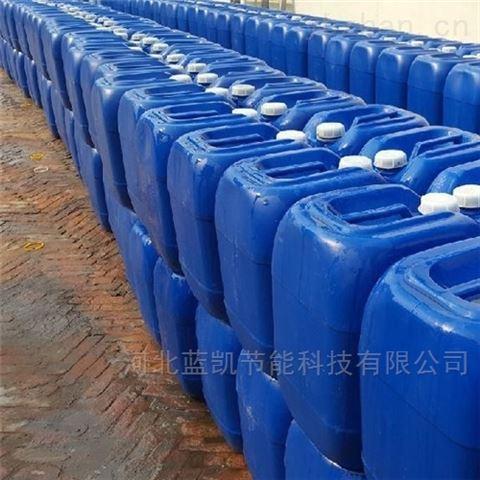 换热器清洗剂技术标准