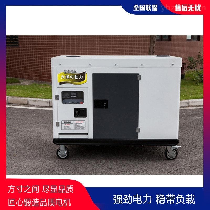 學校備用40千瓦靜音柴油發電機