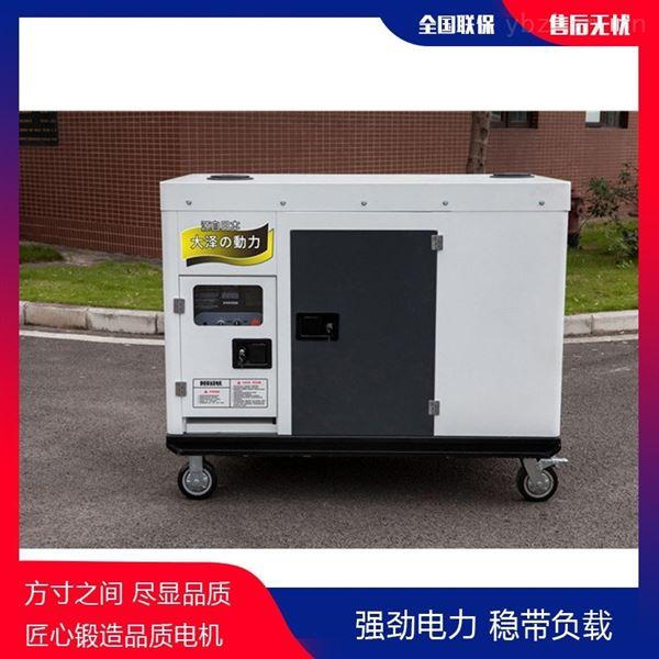加油站用40千瓦静音柴油发电机尺寸