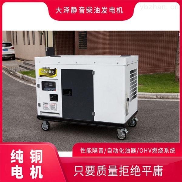 消音装置30千瓦静音柴油发电机参数