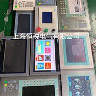 觸摸屏6AV6 642-0BA01-1AX0開機白屏十年修複經驗
