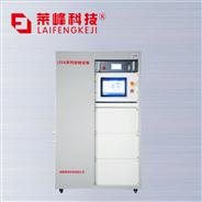 标准气体动态配气仪