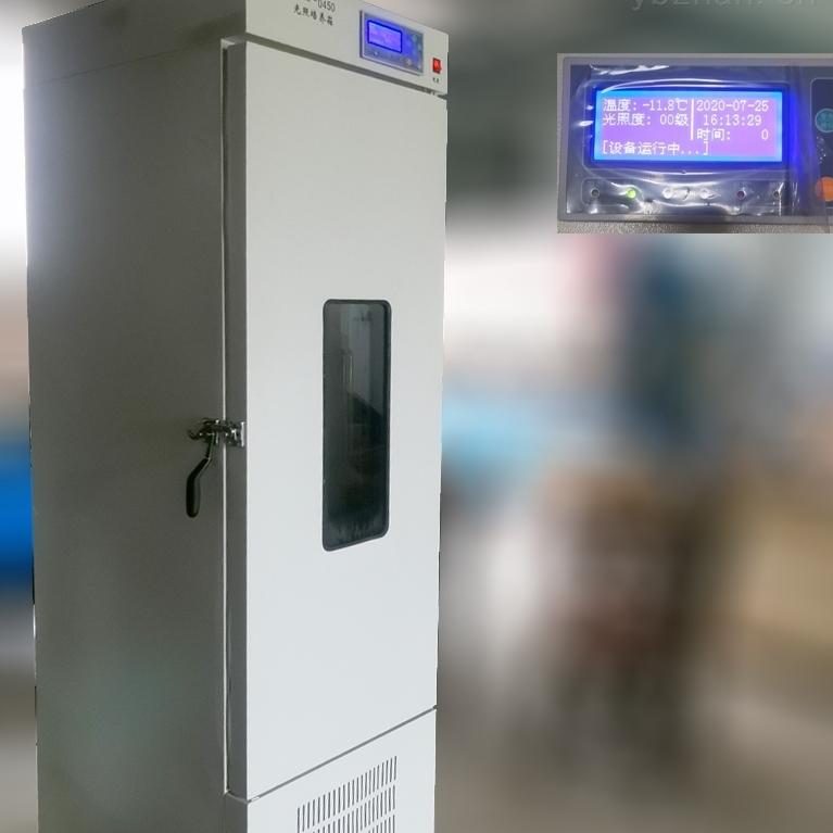 GXZ-400-光照低温培养箱