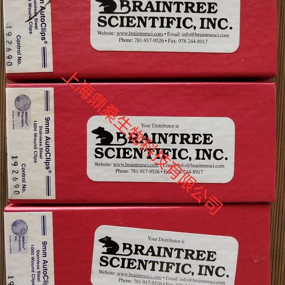 Braintree Scientific上海鼎桑现货