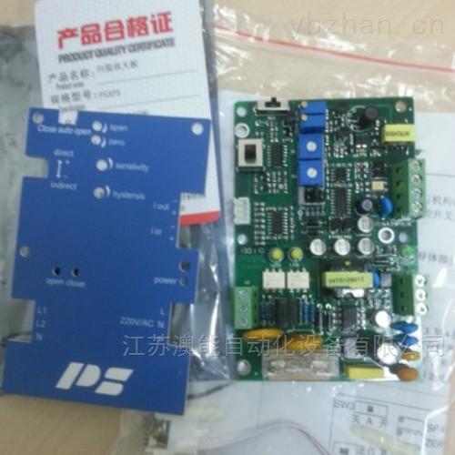德国原装进口PS电动执行器控制板
