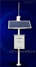 WK13-PH-SZ1水质监测系统