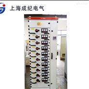 抽出式控制型低壓開關柜