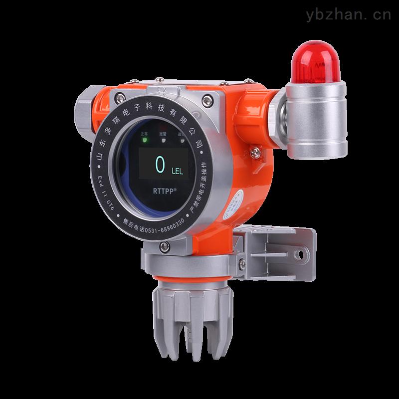 危化品仓库DR-TC100-丙酮可燃气体报警器