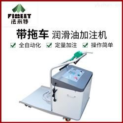 BJJ-20-AR1D法米特定量润滑油自动加注机