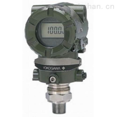 EJA130A高静压差压变送器