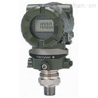 横河EJA-120E微小差压变送器